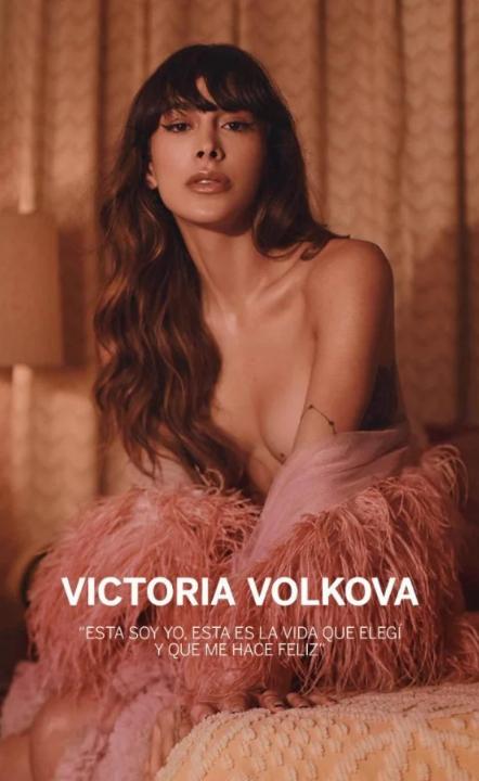 Victoria Volkova Playboy