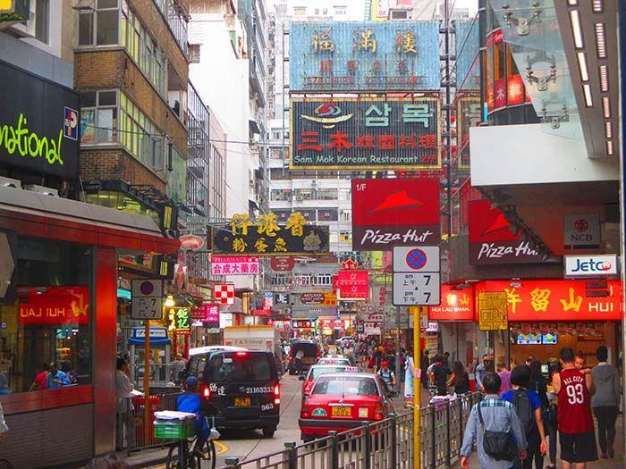 Centro de Hong Kong, cerca de Nathan Road
