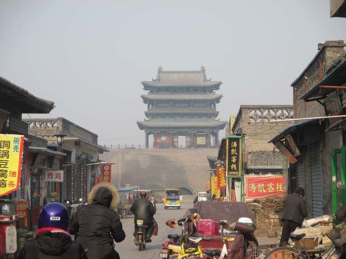 Noth Gate de la Ancient City en Pingyao
