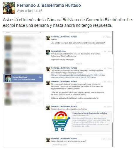 consulta_comercio_electronico_1