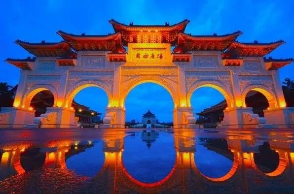 Becas en Taiwán