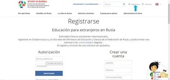 como contactar a la universidad elegida para estudiar en rusia