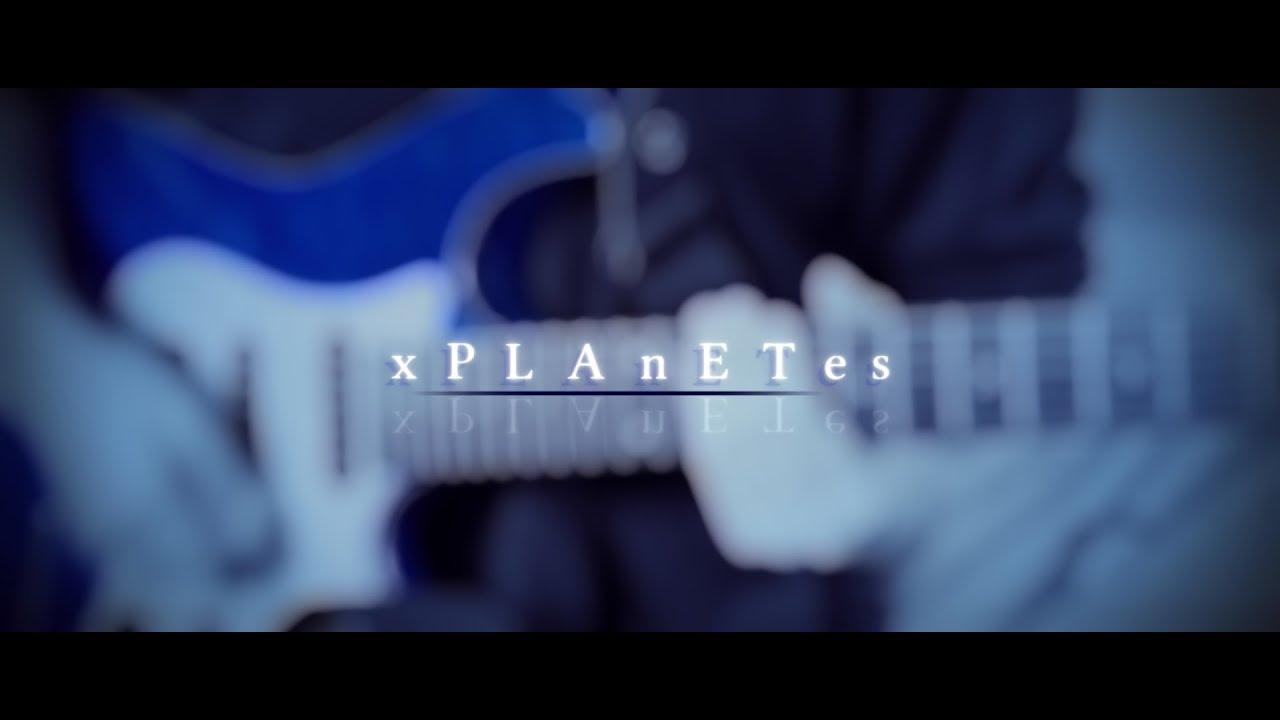xPLAnETes / uji