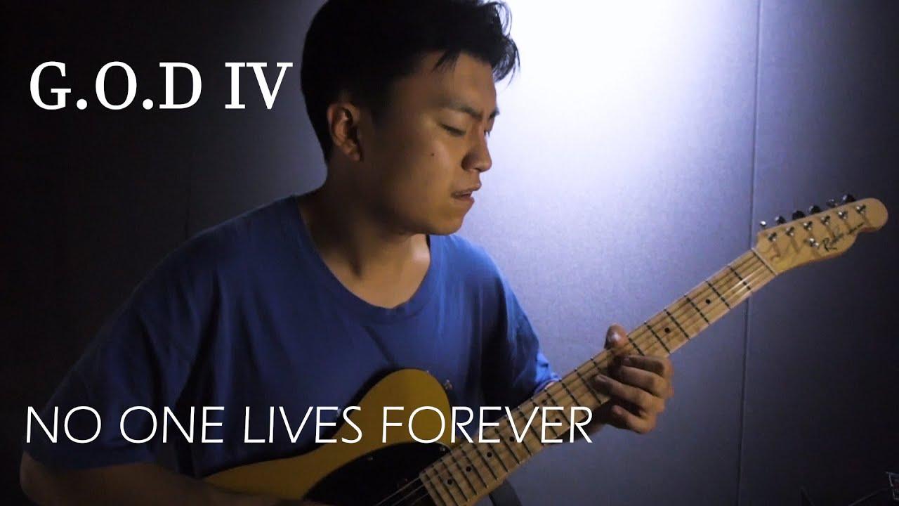 NO ONE LIVES FOREVER / Luke Kang