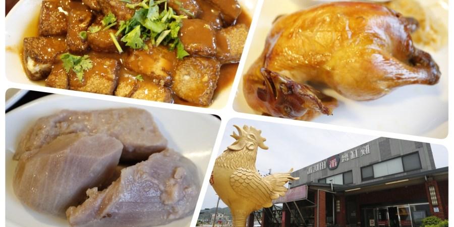 20180526甕窯雞