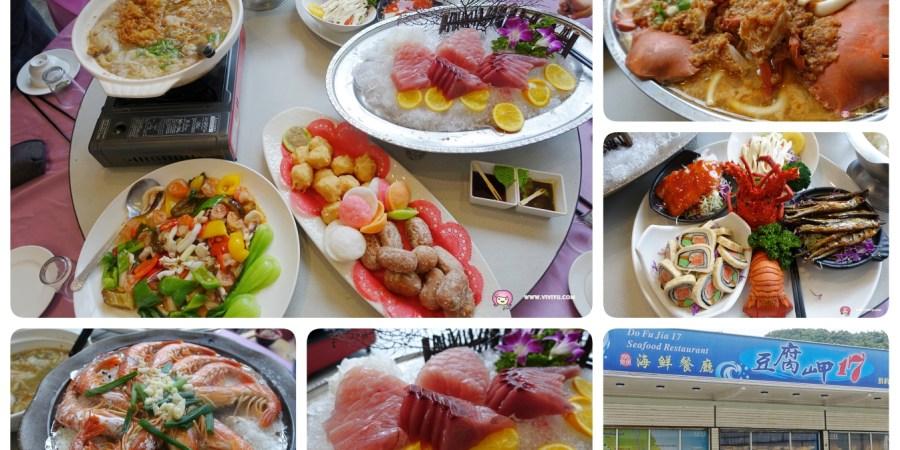 20170507豆腐岬活海鮮餐廳