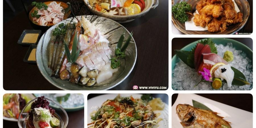 20170418屋麻一日式精緻平價料理