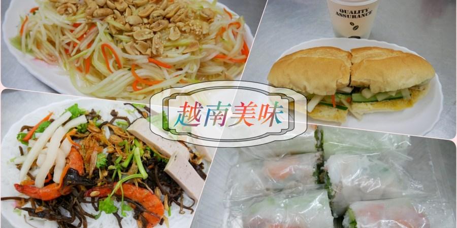 20190727越南美味