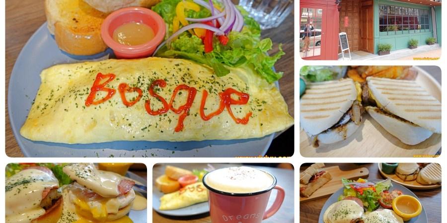 下午茶,咖啡館,早午餐,森林咖啡,森林咖啡二號店,龜山,龜山咖啡館 @VIVIYU小世界