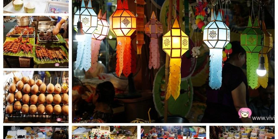 泰國伴手禮,泰國清邁,清邁伴手禮,清邁周六夜市,清邁夜生活,清邁旅遊,週六夜市 清邁,香蕉煎餅 @VIVIYU小世界