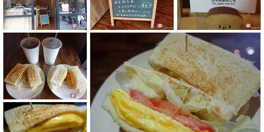 中正藝文美食,克李斯碳烤土司,有三種土司,桃園早餐,桃園美食,碳烤土司,紅茶 @VIVIYU小世界
