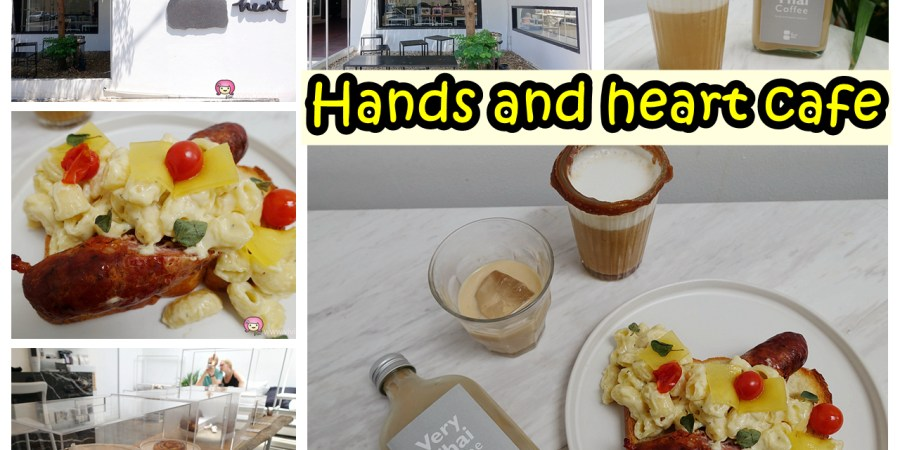 hands and heart,Hands and heart cafe,hands and heart coffee,hands and heart 曼谷,Thonglor站,曼谷咖啡,曼谷美食,泰國咖啡館 @VIVIYU小世界