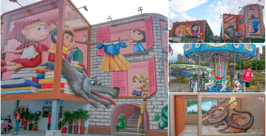(目前暫停營業中)[桃園美食]桃園最新夜市|童話市集~永康公園正對面.每週營業三天.3D立體彩繪牆 @VIVIYU小世界