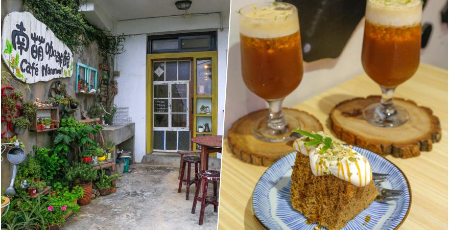 [馬祖南竿]南萌咖啡|南竿鐵堡附近的特色咖啡館~老宅變身暖色調咖啡館.甜點也很棒 @VIVIYU小世界