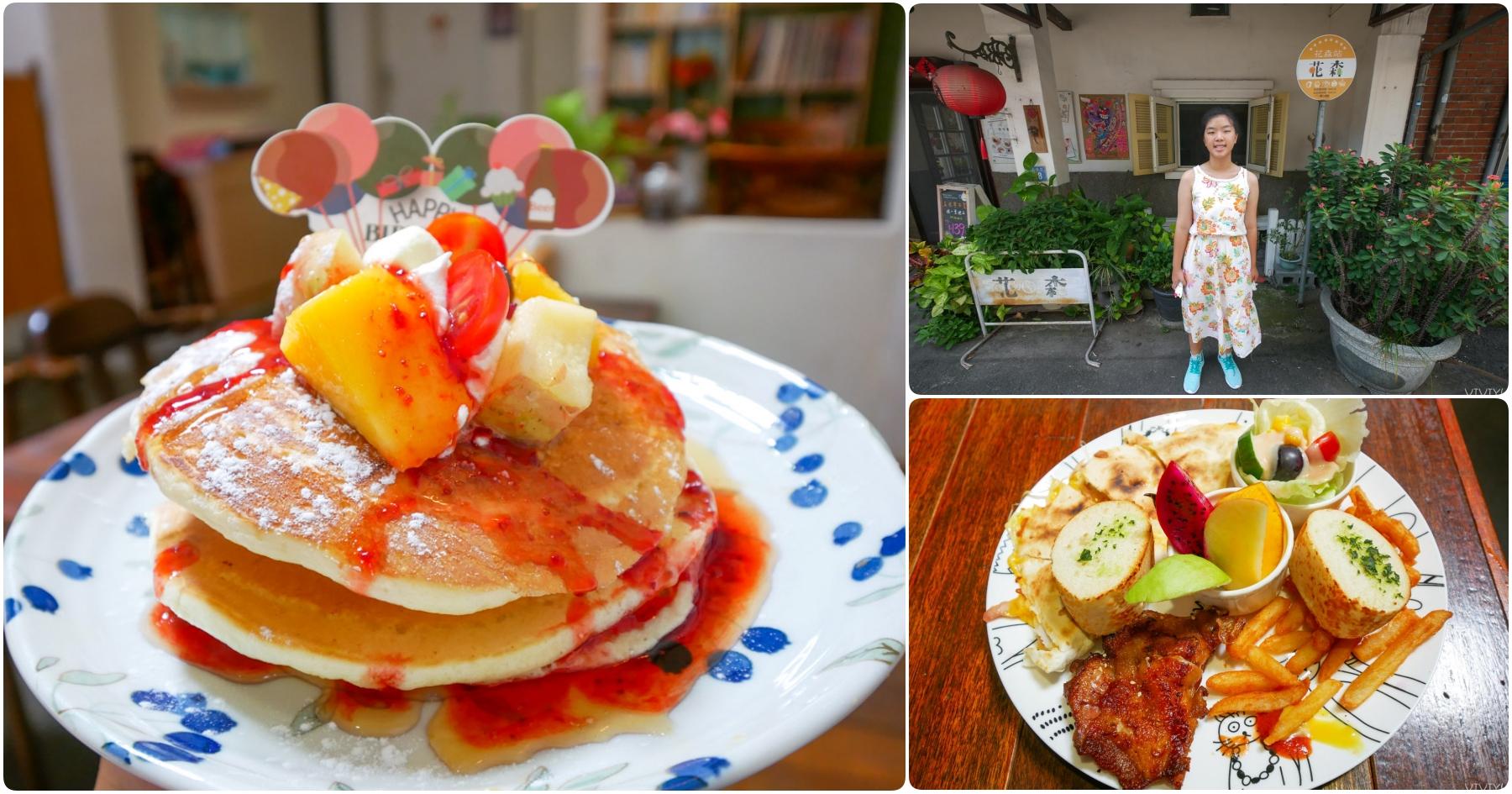 [美食.桃園]O2 brunch cafe 桃園市縣府店~輕食西式早餐(關門大吉) @VIVIYU小世界