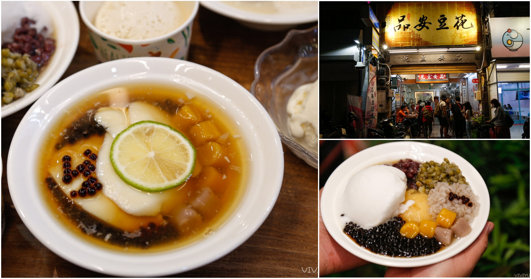 [龜山美食]千夜一夜干丼飯|南崁台茂購物中心附近的日式丼飯~品嚐的到鮮魚好滋味 @VIVIYU小世界