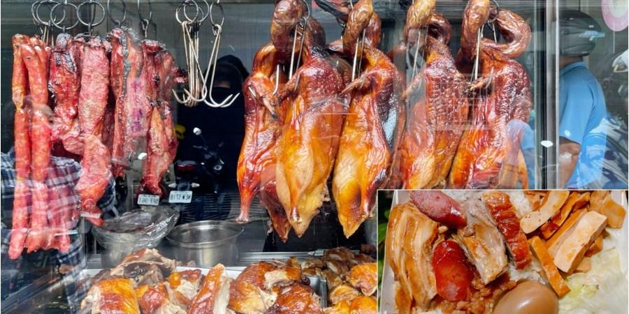 [八德美食]木利廣式燒腊店|大湳市場旁無名燒臘店~經濟實惠外帶便當 @VIVIYU小世界