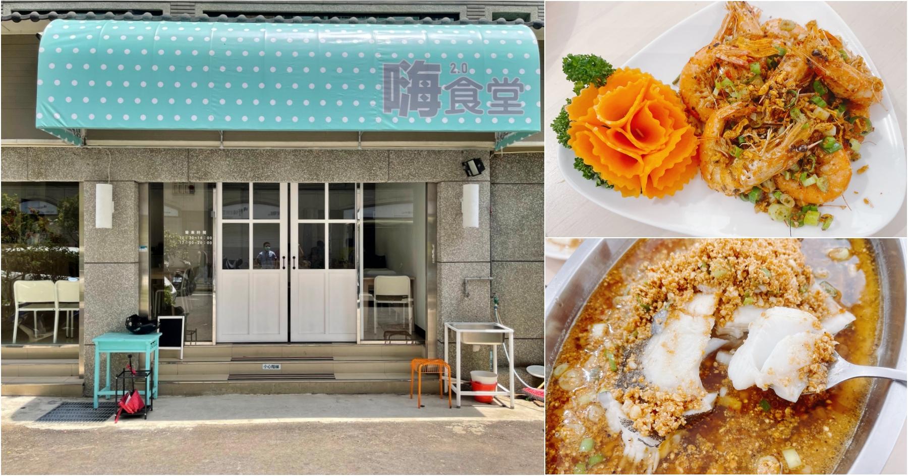 (關門大吉)[桃園.美食]New Day Cafe' 新的一天咖啡館.桃園火車站站前商圈~現點現做簡餐、甜點、飲料.免費插座wifi提供 @VIVIYU小世界