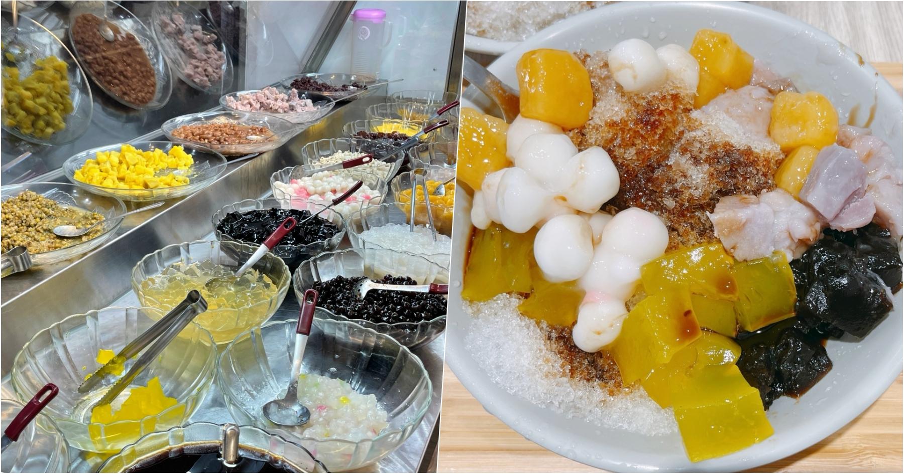 [八德.美食]IL Giardino 義大利花園冰淇淋.近八德市公所~使用『花蓮吉蒸鮮奶』.每日限量口味.充滿驚喜的感受 @VIVIYU小世界