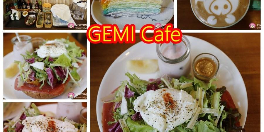 [桃園.美食]GEMI Cafe 袋鼠咖啡