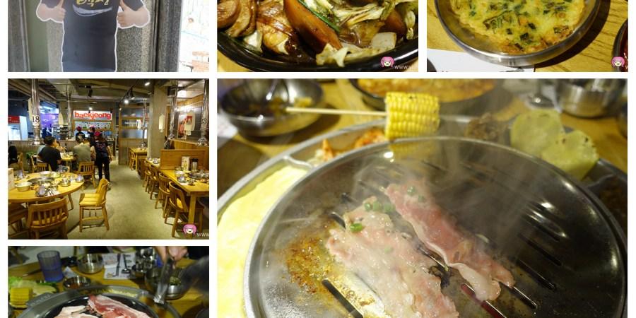 20170617[桃園.美食]姜虎東678白丁韓式烤肉