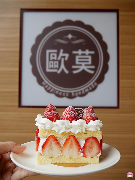 [桃園美食]歐莫幸福手作.蛋糕甜點|龍安街商圈~沒有用餐時間限制的好地方