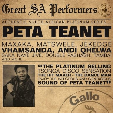 great-south-african-performers-peta-teanet