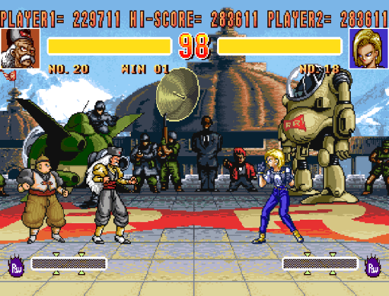 Dragonball Z 2 - Super Battle