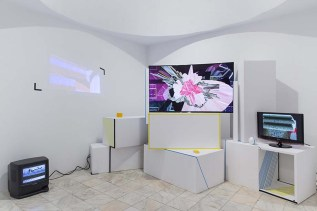 UV Index – Unresponsive Media, Romania, 2015 - 2016. Featuring Video by Carrie Gates and Venetian Snares