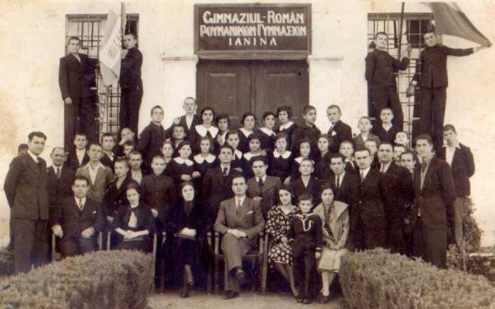 Ρουμάνικη προπαγάνδα - Ίδρυση σχολείων (Γιάννινα, Μέτσοβο, Βωβούσα, Μπριάζα)