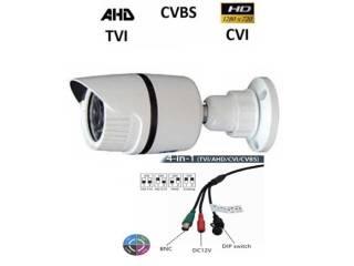 Καμερα εξωτερικου χώρου HD