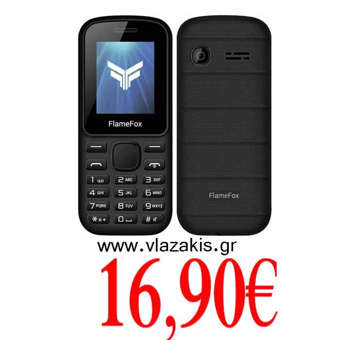 κινητό με κουμπιά φθηνό