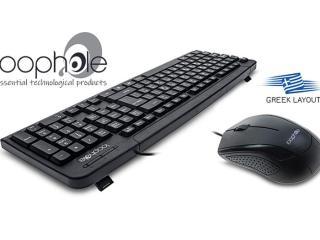 Loophole LH 8581A0 Σετ Πληκτρολογιο & Ποντικι ανω λιοσια eshop