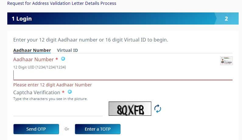 aadhar card correction online 2019