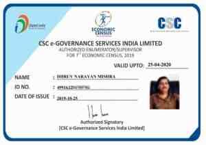 economic census id card vle society