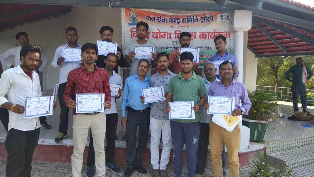 CSC District Manager Sonbhadra Uttar Pradesh Contact Number