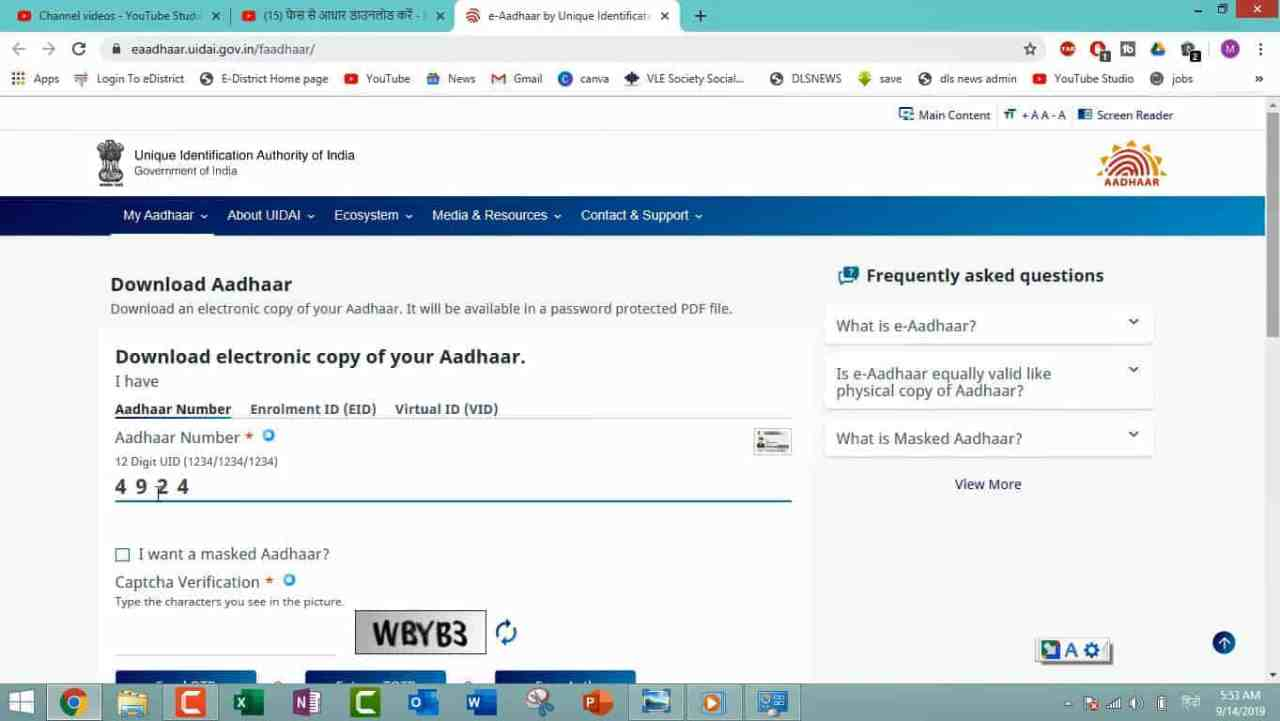 How to download aadhaar using face authenication vle society