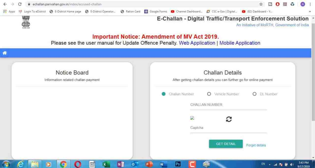 How to pay driving challan payment offline