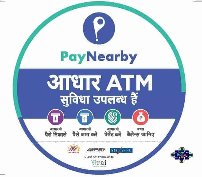 Paynearby-retailer-id-vle-society