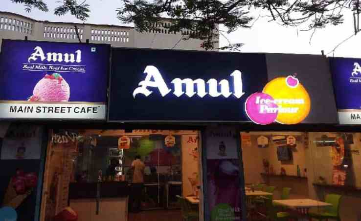 csc amul cafe apply online