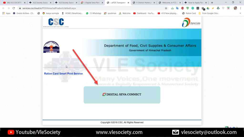 CSC RATION CARD EDISTRICT LOGIN