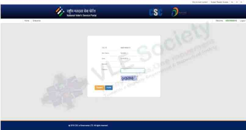 csc duplicate voter id print payemnt csc wallet vle society