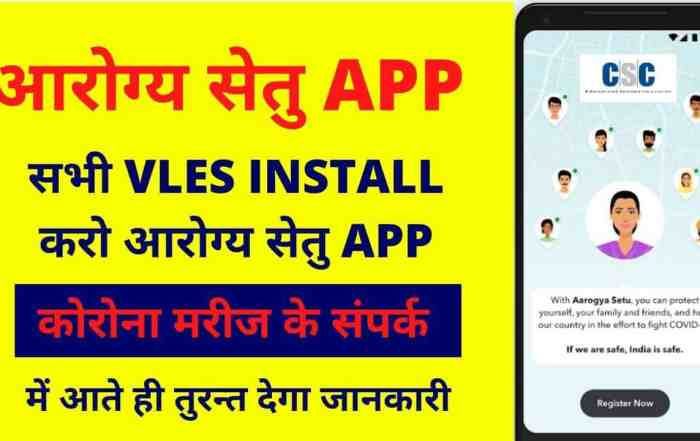 Arogya Setu App for csc vles coronavirus Alert Around You