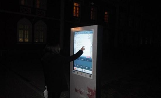 Zunanji interaktivni terminali