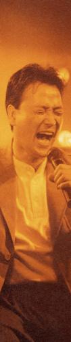 , Takio Ito and the Takio Band, VNCS
