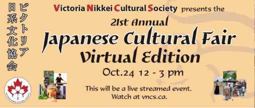 Japanese Cultural Fair Virtual edition, 2020 Japanese Cultural Fair Goes Virtual!, VNCS