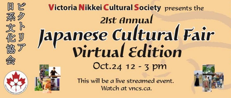 , Virtual Fair – Performance Line Up, VNCS