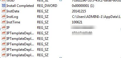 Trend OfficeScan registry settings