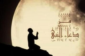 Doa Sapu Jagat: Minta Semua Kebaikan & Berlindung dari Semua Keburukan
