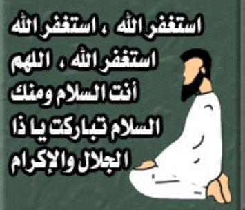 Bacaan Istighfar Setelah Shalat Fardhu Paling Kuat